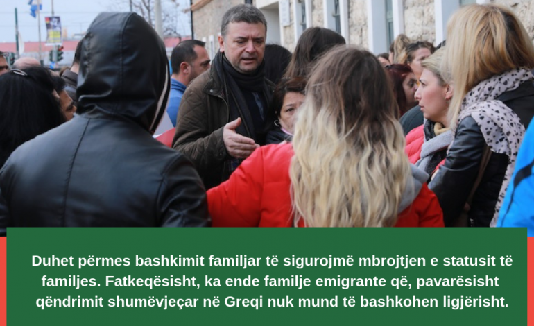 ILIR MBORJA/ E Diela e shqiptareve dhe 7 Korriku i shqiptareve te Greqise